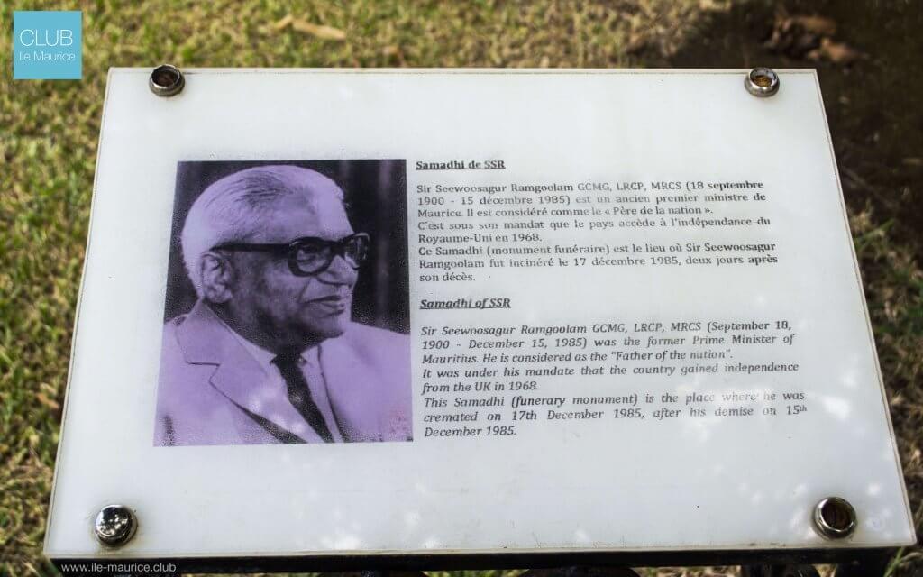 jardin de pamplemousses - Memorial de Sir Seewoosagur Ramgoolam